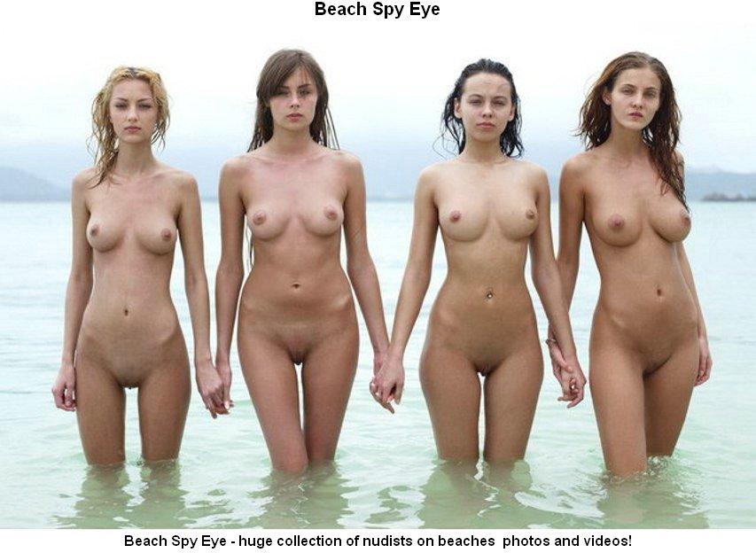 фото где девушки голые